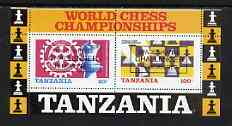 Tanzania 1986 World Chess/Rotary perf m/sheet opt'd 'Space Shuttle Challenger Remembered' unmounted mint, status unknown