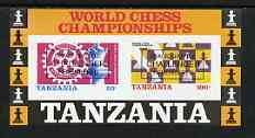 Tanzania 1986 World Chess/Rotary imperf m/sheet opt'd 'Space Shuttle Challenger Remembered' unmounted mint, status unknown