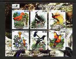 Mauritania 2003 The Nature Conservancy perf sheetlet containing set of 6 values (Birds by John Audubon) fine cto used