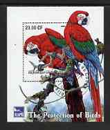 Congo 2003 Royal Society for Protection of Birds perf m/sheet (Parrots) fine cto used