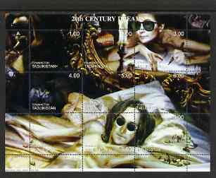 Tadjikistan 1999 20th Century Dreams #04 composite perf sheetlet containing 9 values unmounted mint (Miles Davis, John Lennon & Yoko Ono)