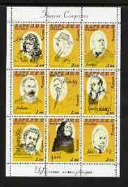 Karjala Republic 1999 (?) Famous Composers perf sheetlet containing 9 values unmounted mint each opt'd SPECIMEN