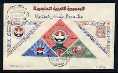 Egypt 1965 Post Day & Stamp Exhibition perf set of 3 (diamond & 2 triangulars) on illustrated cover with first day cancels