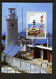 Benin 2003 Lighthouses of Asia perf m/sheet #02 with Rotary Logo fine cto used