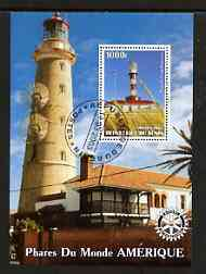 Benin 2003 Lighthouses of America perf m/sheet #01 with Rotary Logo fine cto used