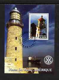 Benin 2003 Lighthouses of America perf m/sheet #02 with Rotary Logo fine cto used