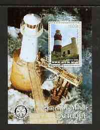 Benin 2003 Lighthouses of Africa perf m/sheet #02 with Rotary Logo fine cto used