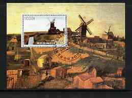Benin 2003 Paintings of Windmills #02 perf m/sheet fine cto used