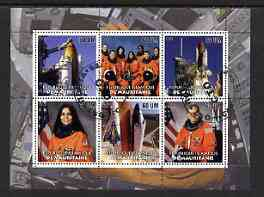 Mauritania 2003 The Columbia Shuttle Disaster perf sheetlet #01 containing 6 values fine cto used
