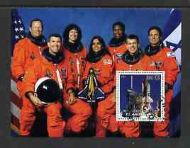 Mauritania 2003 The Columbia Shuttle Disaster perf m/sheet #01 fine cto used, stamps on space, stamps on shuttle, stamps on disasters