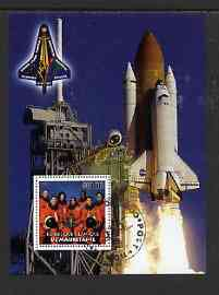 Mauritania 2003 The Columbia Shuttle Disaster perf m/sheet #02 fine cto used