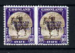 Greenland 1945 Liberation of Denmark 10ore horiz pair imperf between being a 'Hialeah' forgery on gummed paper (as SG 20)