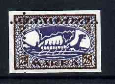 Estonia 1919 Viking Longship 25m with misplaced perfs such that stamp is quartered being a 'Hialeah' forgery on gummed paper (as SG 14)