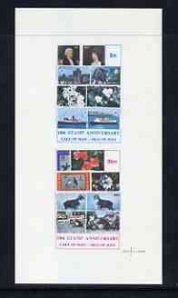 Calf of Man 1973 10th Anniversary of Calf Stamps imperf m/sheet (with border) unmounted mint (Rosen CA252MS)