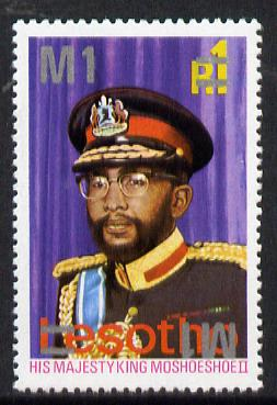 Lesotho 1980 King Moshoeshoe 1m on 1r with surch doubled, once inverted unmounted mint SG 409a