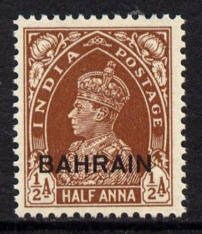 Bahrain 1938-41 KG6 opt on India 1/2a (SG 21) unmounted mint