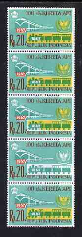 Indonesia 1968 Railway Centenary 20r vert strip of 5, yellow completely omitted from one stamp and partially omitted from another, unmounted mint SG 1193var