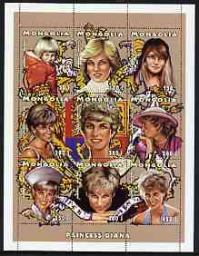 Mongolia 1997 Princess Diana #1 perf sheetlet containing 9 values unmounted mint