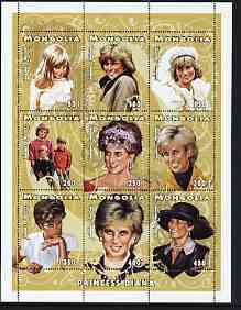 Mongolia 1997 Princess Diana #2 perf sheetlet containing 9 values unmounted mint