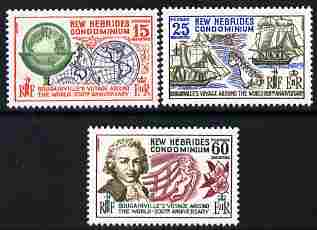New Hebrides - English 1968 Bicentenary of Bougainville's Visit perf set of 3 unmounted mint, SG 130-2