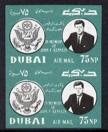 Dubai 1964 Kennedy Memorial Issue 75np unmounted mint imperf pair (as SG 47)*