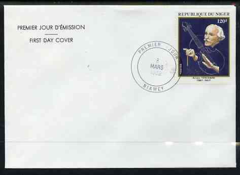 Niger Republic 1982 Arturo Yoscanini (Conductor) 25th Death Anniversary 120f on cover with first day cancel, SG 885