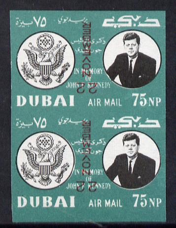 Dubai 1964 Kennedy Death Anniversary (22 Nov) 75np unmounted mint imperf pair with inverted overprint (as SG 133)*