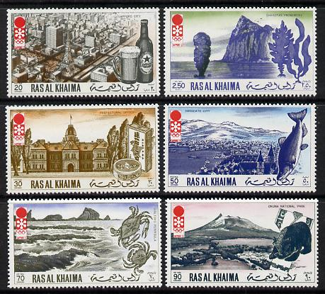 Ras Al Khaima 1972 Sapporo Winter Olympic Games perf set of 6 unmounted mint, Mi 600-05