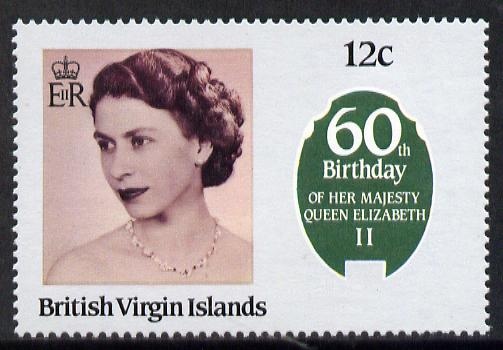 British Virgin Islands 1986 Queen's 60th Birthday 12c with blue omitted (frame & ribbons) unlisted by UH & SG unmounted mint