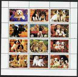 Buriatia Republic 2000 Dogs (various breeds) perf sheetlet containing complete set of 12 values, unmounted mint