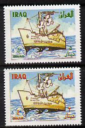Iraq 1994 Ships set of 2 values (2d & 5d) unmounted mint Mi 1515-16, stamps on ships