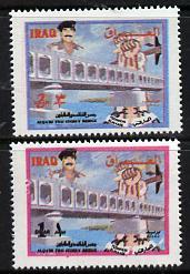 Iraq 1994 Saddam two storey bridge set of 2 values (1d & 3d) unmounted mint
