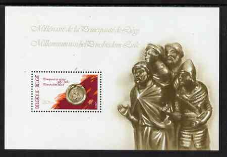 Belgium 1980 20f + 10f m/s from Millenary of Liege issue unmounted mint SG MS2607