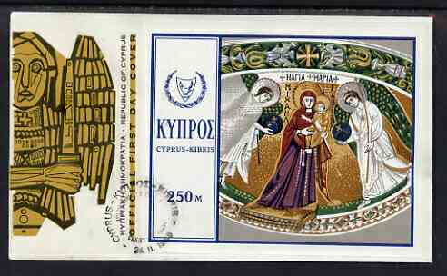 Cyprus 1969 Christmas m/s on illustrated first day cover cancelled 24.11.69 (SG MS 342)