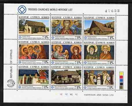Cyprus 1987 Troodos Churches on the World Heritage List se-tenant sheetlet of 9 unmounted mint SG 695a