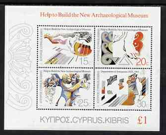 Cyprus 1986 New Archaeological Museum Find m/s unmounted mint SG MS 677