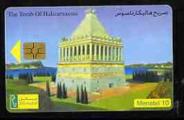 Telephone Card - Egypt �E10 phone card showing The Tomb of Halicarnassus 2nd Wonder of the Ancient World