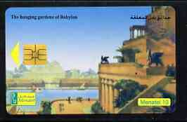 Telephone Card - Egypt �E10 phone card showing The Hanging Gardens of Babylon 7th Wonder of the Ancient World