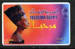 Telephone Card - Egypt �E100 phone card (900 units) showing Queen Nefertiti #02 (Telecom Egypt)