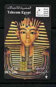 Telephone Card - Egypt 80 units phone card showing Tutankhamun (with Telecom Egypt Logo top right corner)