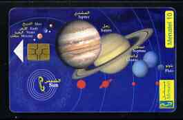 Telephone Card - Egypt phone card showing the Planets (Manatel)