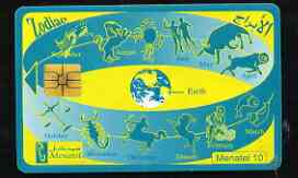 Telephone Card - Egypt �E10 phone card showing the Signs of the Zodiac (Manatel with green outer border)