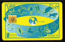 Telephone Card - Egypt �E10 phone card showing the Signs of the Zodiac (Manatel with yellow outer border)