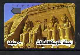 Telephone Card - Egypt phone card showing the Temple at Abu Simbel (Facade of Great Temple)
