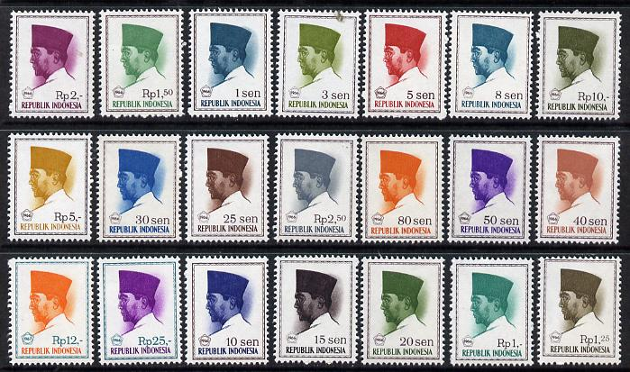 Indonesia 1966 Pres Sukarno Def set 1s to 25r - 21 values complete unmounted mint SG 1077-97*