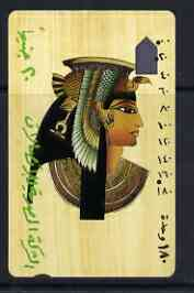Telephone Card - Egypt phone card showing the Cleopatra