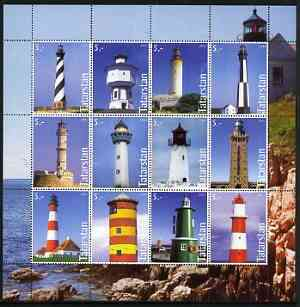 Tatarstan Republic 2003 Lighthouses sheetlet containing complete set of 12 values, unmounted mint