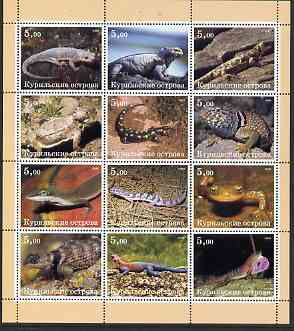Kuril Islands 2000 Reptiles perf sheetlet containing 12 values unmounted mint