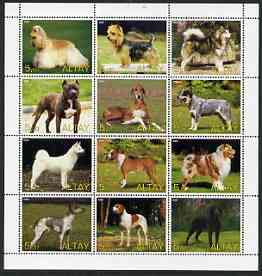 Altaj Republic 2000 Dogs perf sheetlet containing 12 values unmounted mint