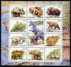 Evenkia Republic 2000 Dinosaurs perf sheetlet containing 12 values unmounted mint